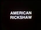 American Rikscha